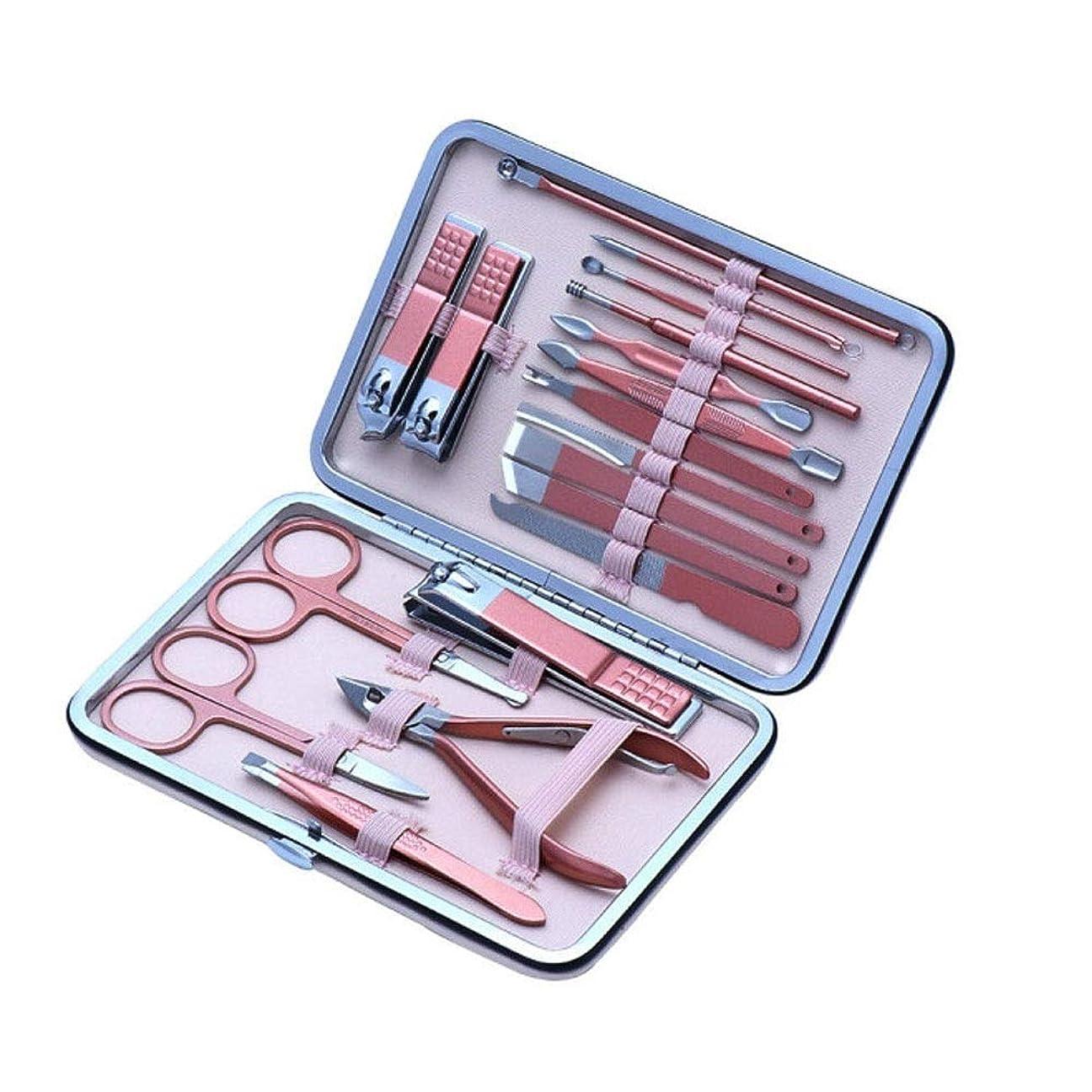 ナプキン何よりもアドバンテージマニキュアツール、18セットのステンレススチール爪切り、さまざまなツール、さまざまな修理、シャープで耐久性のある (Color : Pink)