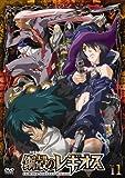 鋼殻のレギオス Vol.11 通常版[DVD]