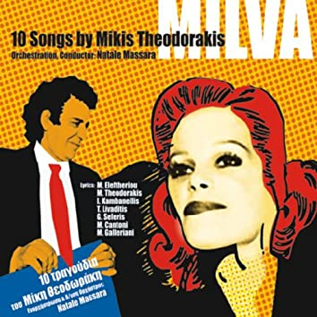 Milva: 10 Songs by Mikis Theodorakis (Re-Mastered)