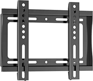 PERLESMITH Fixed TV Wall Mount Bracket for 17-42 Inch LED LCD OLED 4K Flat Screen TVs - Ultra Slim TV Mount Max VESA 200x200mm - Single Stud Low Profile Fix Wall Mount Holds up to 66lbs