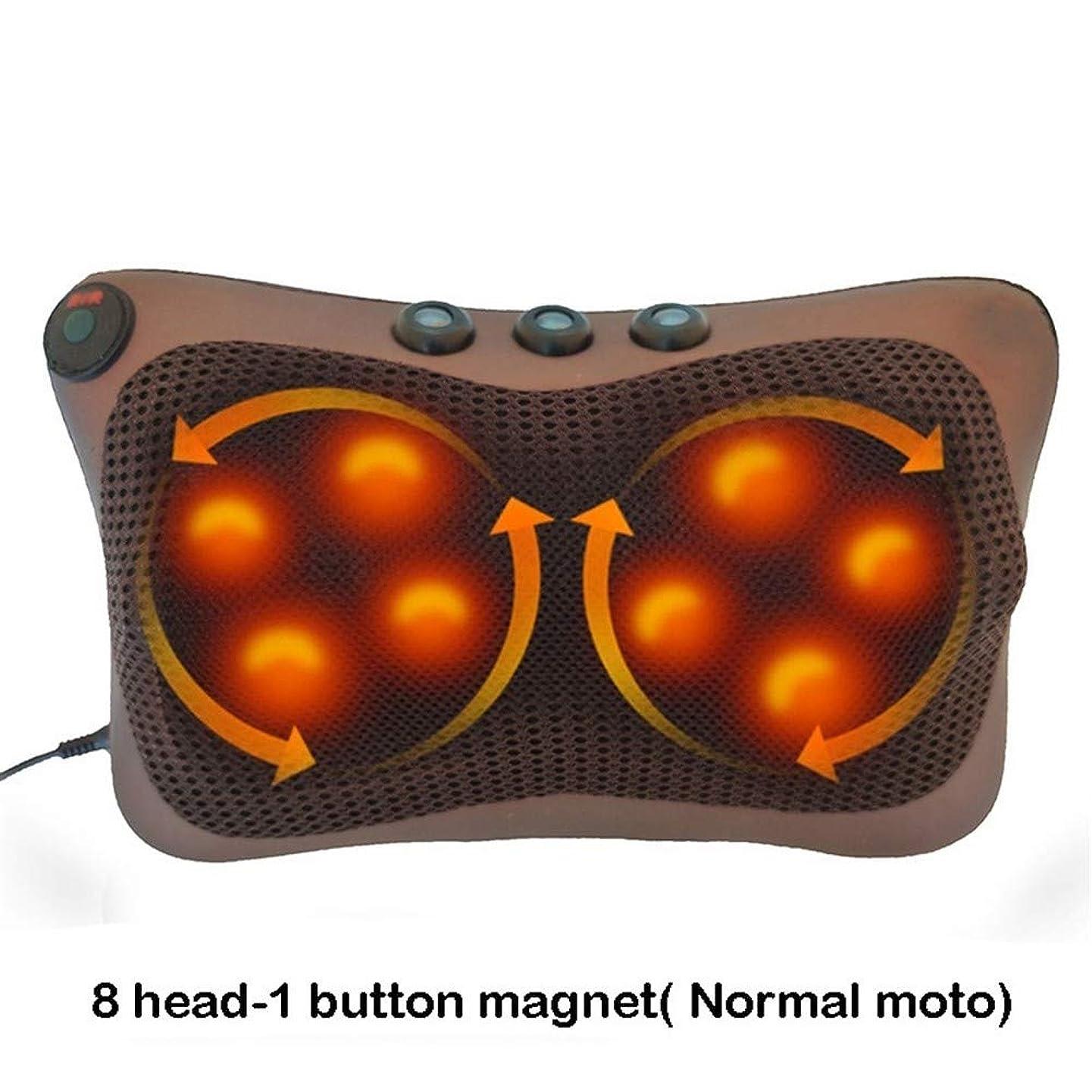 かび臭いくるみマットネックマッサージャー、首、背中、アットホームホット混練赤外線療法指圧首のマッサージのためのショルダーバック暖房指圧首マッサージャーのためのマッサージ枕 (Color : 8 1 Normal moto, Plug Type : AU-110V)