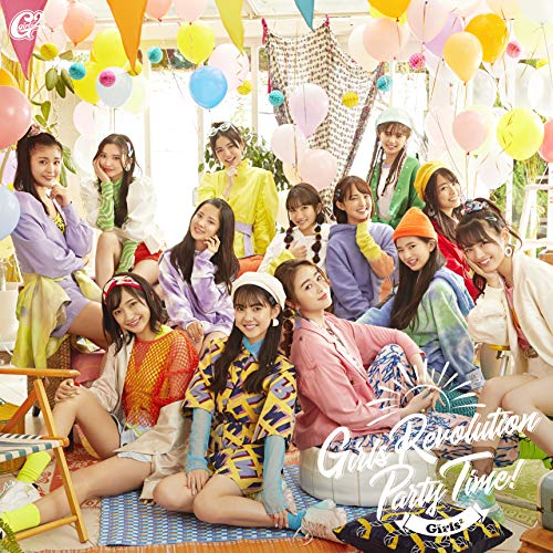 【Amazon.co.jp限定】Girls Revolution / Party Time! (通常盤) (メガジャケ付)