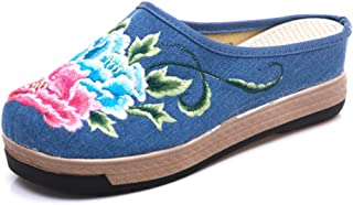 Inlefen Embroidered shoes Chinese Style Casual Sandals Women's Summer Embroideried Slippers