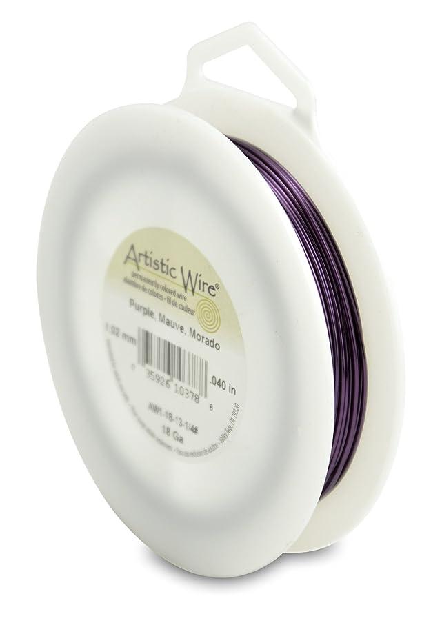 Artistic Wire 18-Gauge Purple Wire, 1/4-Pound