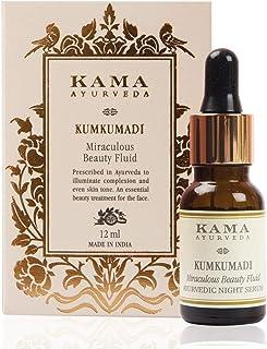 Kama Ayurveda Kumkumadi Miraculous Beauty Ayurvedic Night Serum, 12ml