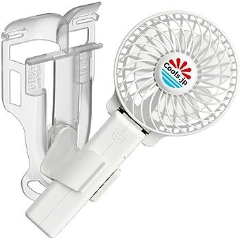 えりかけ扇風機 (服の中へ送風)ポケット掛け・手持ち扇風機 USB充電池式 ハンズフリー ハンディファン 携帯扇風機 (3インチファン, 白)
