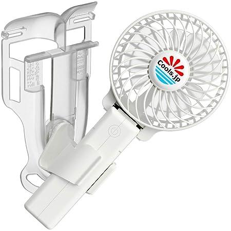 エアシャツ扇風機(服の中へ送風)えりかけ扇風機 クリップ USB充電池式 ハンズフリー ハンディファン ネッククーラー ベルトファン 首掛け 手持ち 携帯扇風機 (3インチファン, 白)