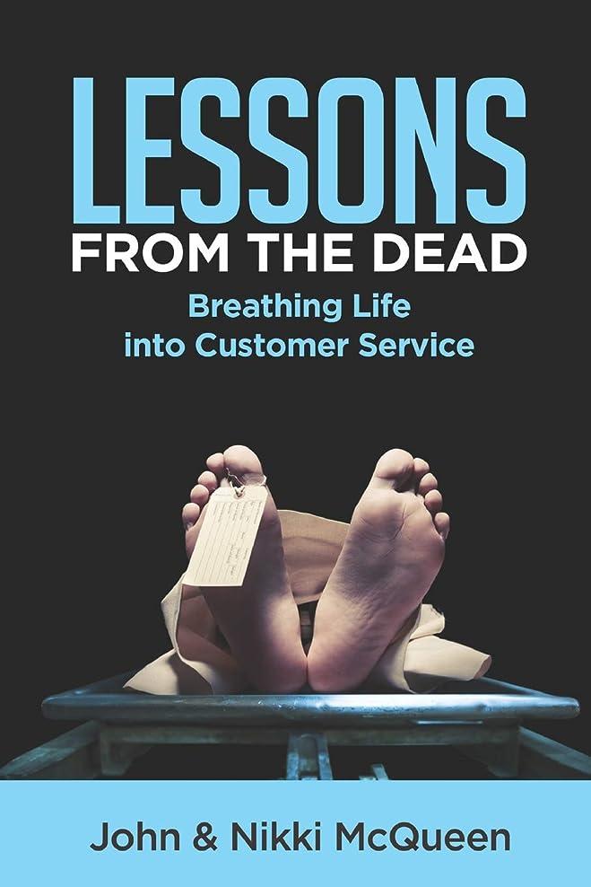 たくさんなぞらえるバーターLessons from the Dead: Breathing Life into Customer Service