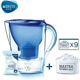 Brita德国技术碧然德滤水壶 Marella XL 3.5L 一壶十芯(蓝色)(包含壶内?#28304;?#28388;芯及包装?#24515;?#28388;芯) …