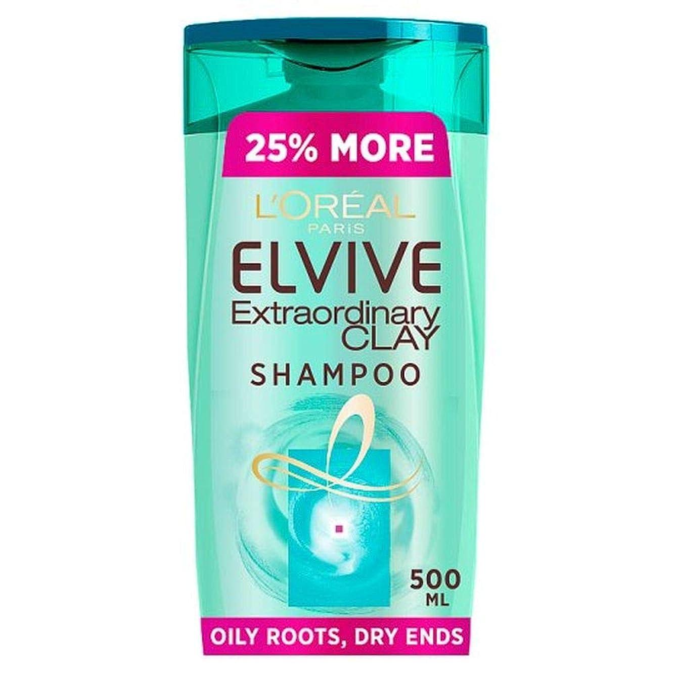 感情の納屋言い聞かせる[Elvive] ロレアルのElvive粘土油性根シャンプー500ミリリットル - L'oreal Elvive Clay Oily Roots Shampoo 500Ml [並行輸入品]