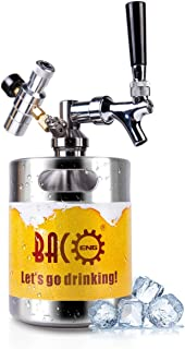 BACOENG 64 Ounce Pressurized Keg Growler, Kegerator for Home Brew Beer with Updated CO2 Regulator