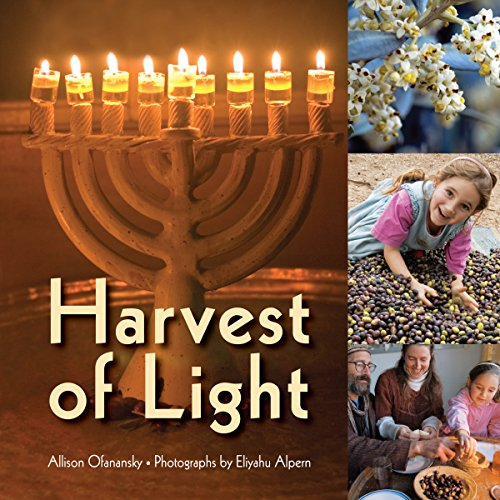 Harvest of Light copertina
