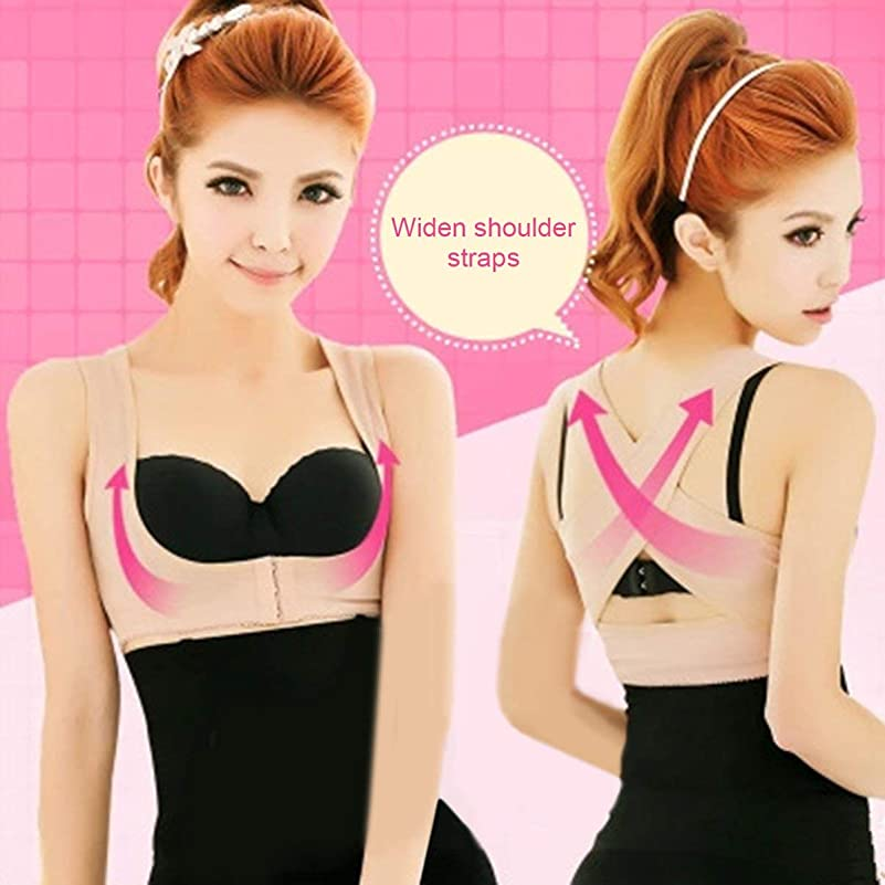 上院カルシウム社会Posture Corrector Women Chest Brace Up Prevent Chest Sagging And Humpback Bra Cross Strap Vest Body Shaper Slimming Underwear