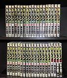 キリン コミック 全39巻完結セット (ヤングキングコミックス)