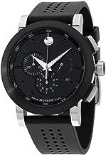 Movado Museum Men's Watch - Black