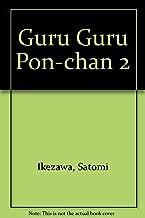 Guru Guru Pon-chan 2
