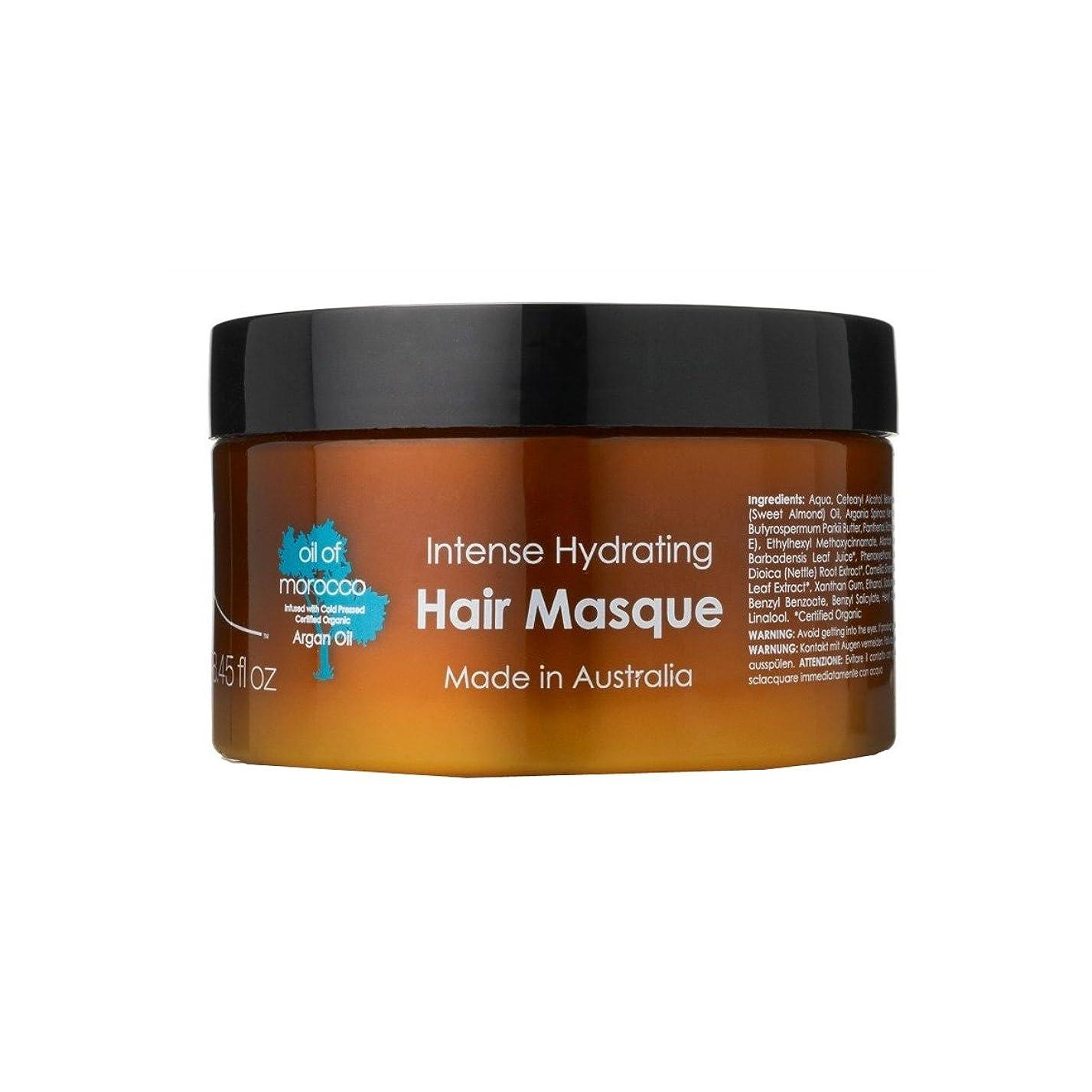 のれんくさび塩辛いシルクオイルオブモロッコ ハイドレイティングヘアマスク 250ml