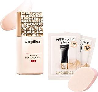 MAQUILLAGE(マキアージュ) ドラマティックスキンセンサーベース EX 限定セット DL1 化粧下地 ベース:25mL+リキッド:オークル10・オークル20 各1枚+特製スポンジ付き