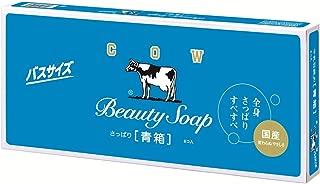 COW BRAND Soap Blue Box bath size 135g6pieces