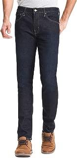 Men Skinny Jeans Fashion Designer Jeans Men's Skinny Stretch Fit Jean 320