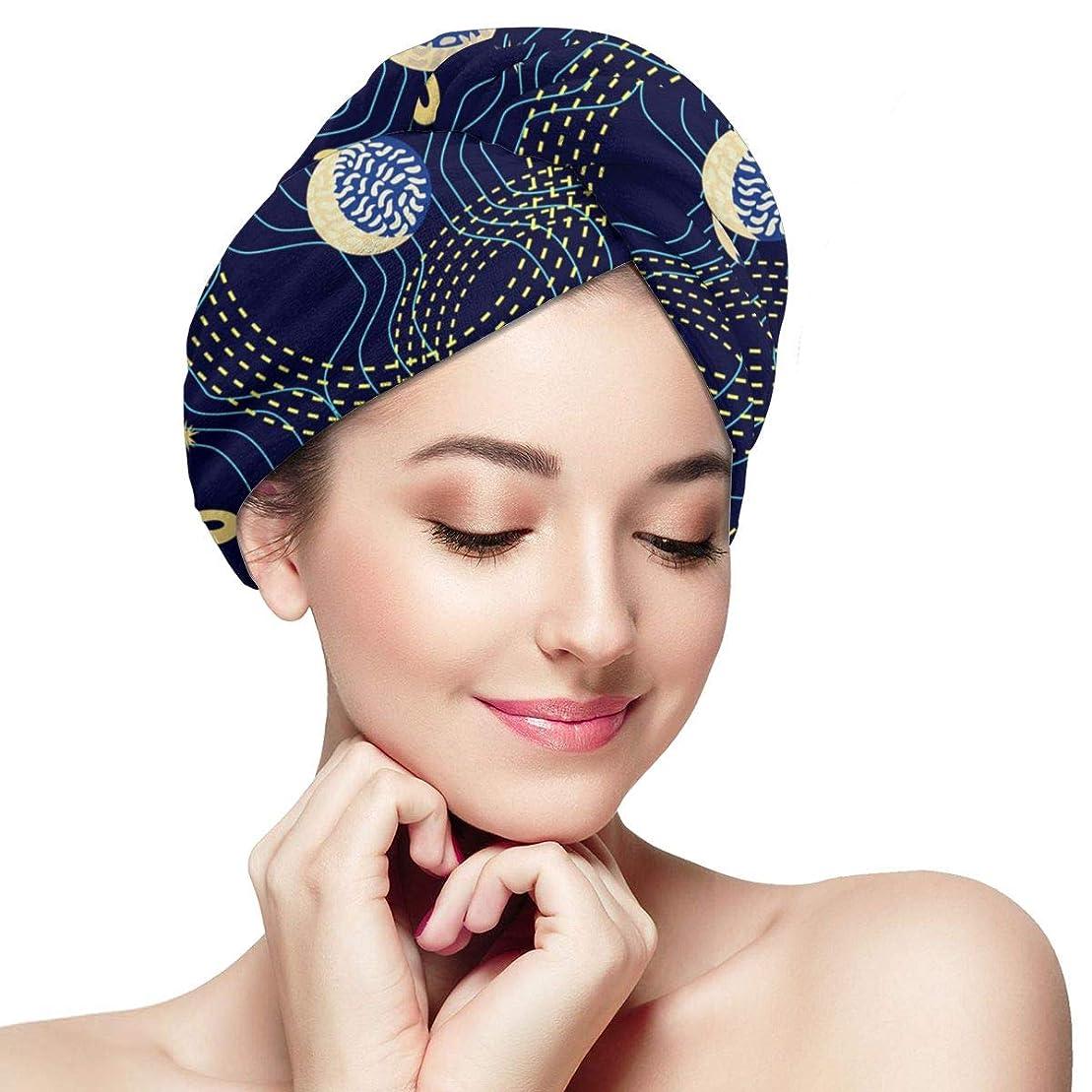 現実的精緻化新年タオルキャップ ドライヘアキャップ タオル 星座 空 シャワーキャップ ドライヘアアーティファクト 速乾性のアーティファクト Dry Hair Cap ヘアバンド ヘアタオル 吸水 速乾