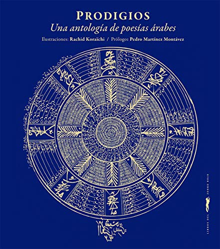 Prodigios: Una antología de poesías árabes