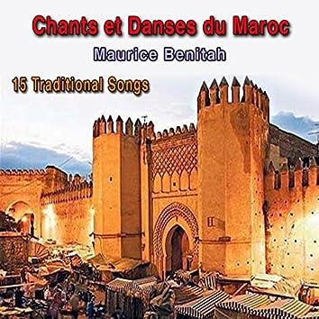 Chants et danses du Maroc (15 Traditional Songs)