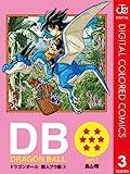 DRAGON BALL カラー版 魔人ブウ編 3 (ジャンプコミックスDIGITAL)