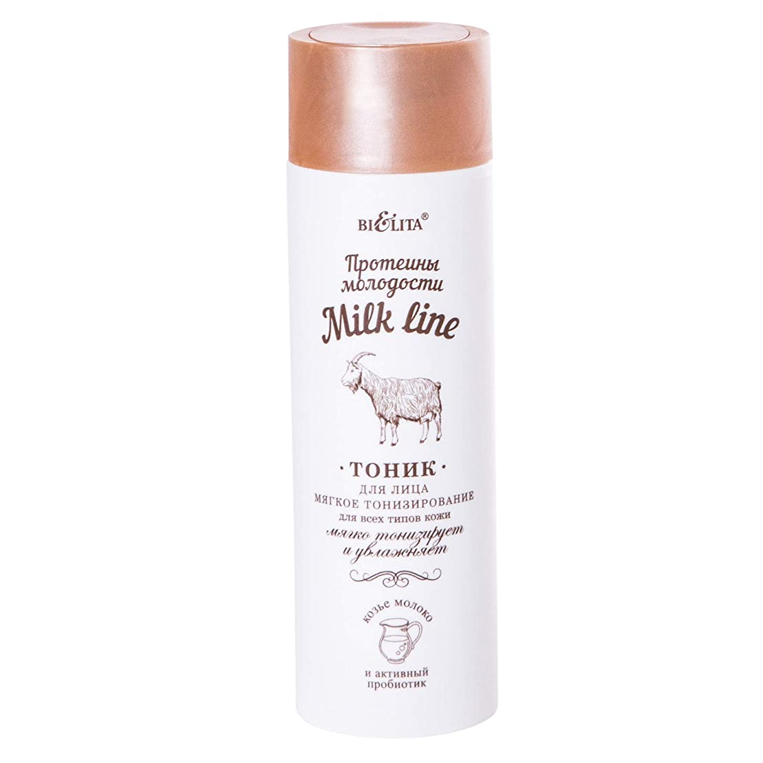 居住者紫のマートBielita & Vitex | Milk Line | Facial Toner SOFT TONING for all skin types | Goat Milk Proteins | Toniskin | Vitamins A, C, E, F | Coconut Oil | 200 ml