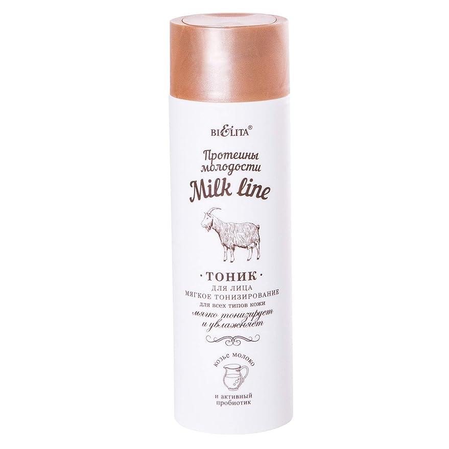 勤勉なマークされた収束Bielita & Vitex   Milk Line   Facial Toner SOFT TONING for all skin types   Goat Milk Proteins   Toniskin   Vitamins A, C, E, F   Coconut Oil   200 ml