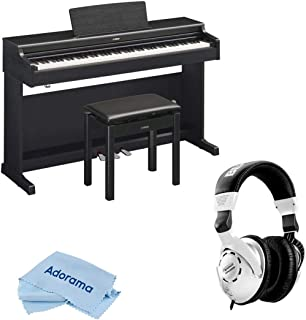 $1499 » Yamaha Arius YDP-164 88-Key Traditional Console Digital Piano with Bench & PA-300C AC Power Adapter, Black Walnut - With H&A Closed-Back Studio Monitor Headphones