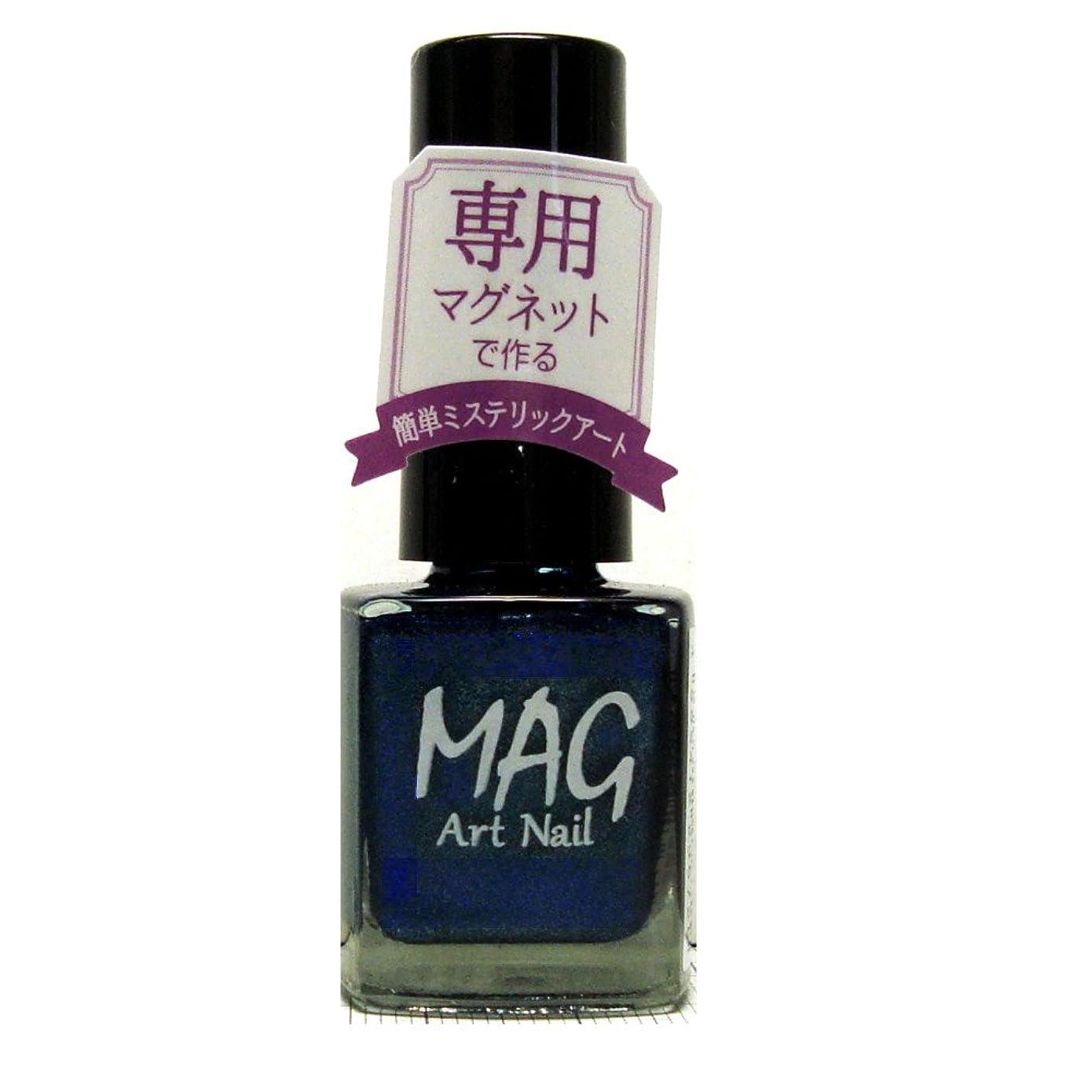 テロ経験的水没TMマグアートネイル(爪化粧料) TMMA1605 ナイトブルー