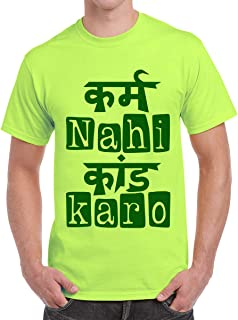 Amazon in: Karo - 35% Off or more / Men: Clothing & Accessories