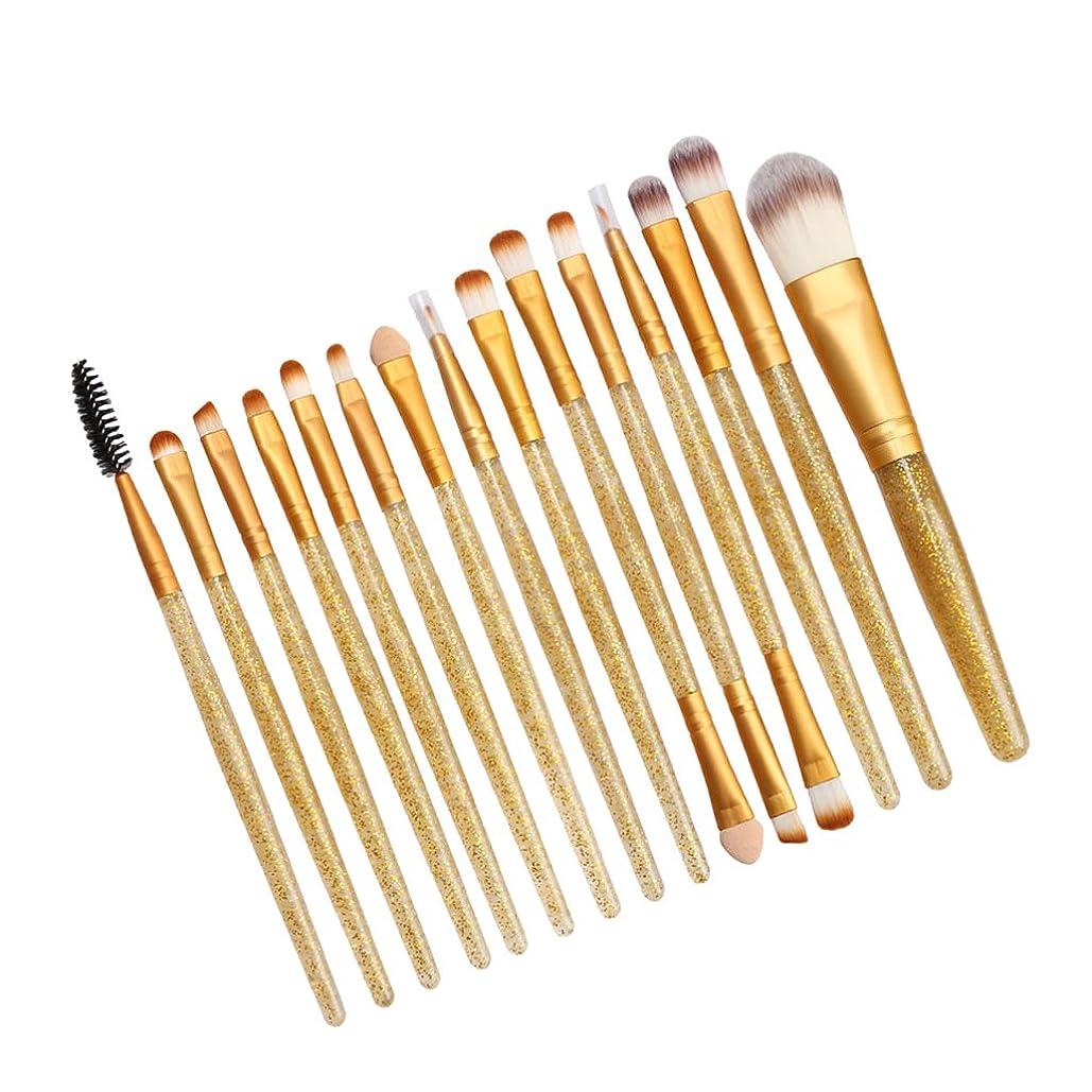 ロータリー悔い改める共感するToygogo 化粧ブラシ メイクブラシ メイクアップブラシ ファンデーションブラシ アイシャドウブラシ 化粧筆 全3色 - 金
