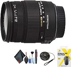 Sigma 18-200mm f/3.5-6.3 II DC OS HSM Lens for Nikon for Nikon F Mount + Accessories (International Model)