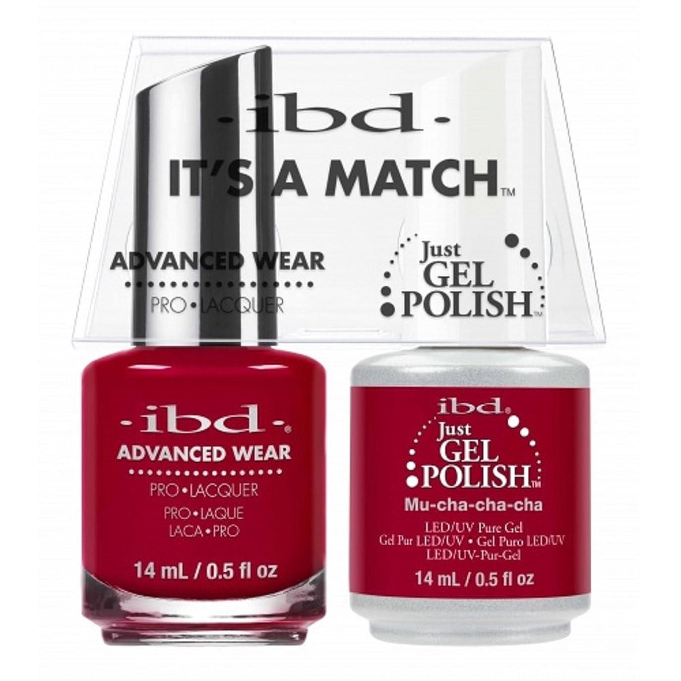 ご予約ラッシュ解決ibd - It's A Match -Duo Pack- Love Lola Collection - Mu-Cha-Cha-Cha - 14 mL / 0.5 oz Each