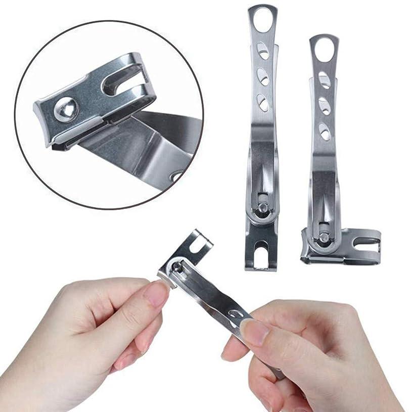 ホスト社交的従順360度回転ネイルバリカン、430ステンレス鋼ペンチ指のつま先ネイルはさみマニキュアツール
