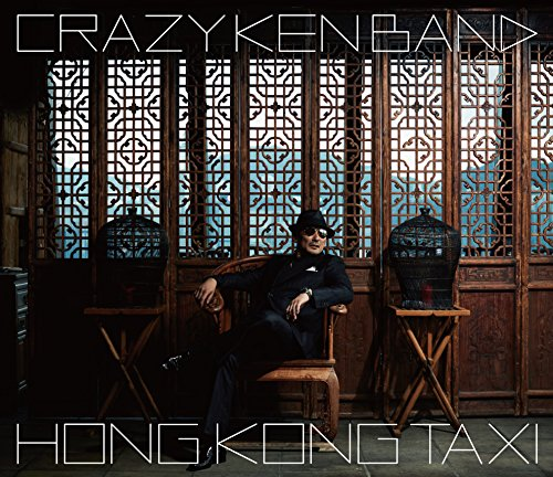 香港的士(初回限定盤)(DVD付)
