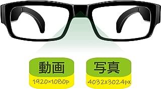 Raihu メガネ型カメラ 無孔 目線で撮れる 1980*1080pixel ハイビジョン 新黒縁メガネ型ビデオカメラ【2019バージョン】