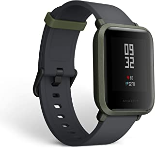 Amazfit Bip Smartwatch Youth Edition - Khaki