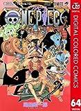 ONE PIECE カラー版 64 (ジャンプコミックスDIGITAL)