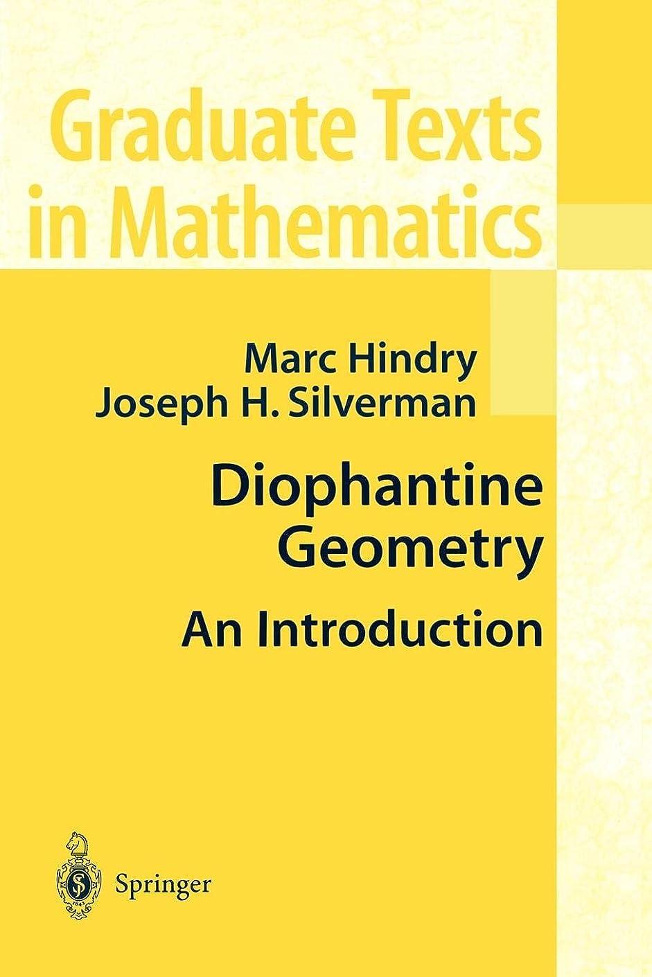 入場群衆パトロンDiophantine Geometry: An Introduction (Graduate Texts in Mathematics)