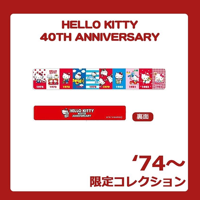 利点トラフィック連結するハローキティ40周年記念 KTネイルシャイナー'74~ KT71982