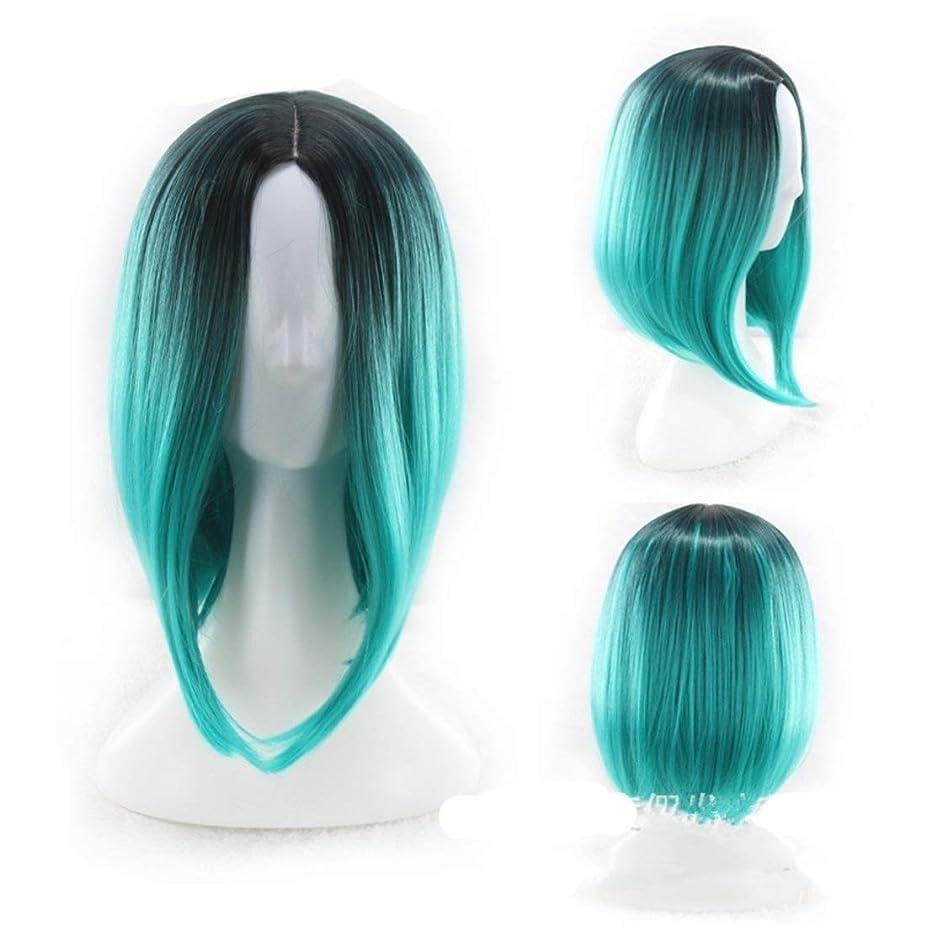 高価な引っ張るつまずくKerwinner 女性のためのナチュラルグラデーションカラーウィッグショートボボヘッドウィッグミドル前髪付きヘアウィッグ長さ35cm (Color : Light green)