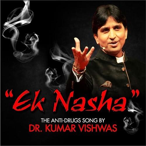Ek Nasha by Dr  Kumar Vishwas on Amazon Music - Amazon com
