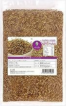 スーパー大麦 バーリーマックス 2.5kg 2500g 大麦より2倍の食物繊維量 食物繊維 押し麦 もち麦 雑穀 フルクタン