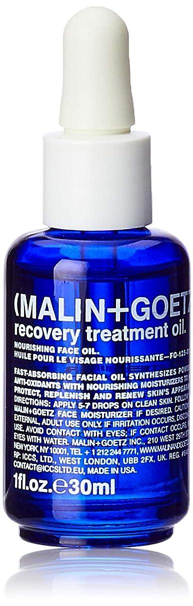 申し立てるメルボルンおなじみのMALIN+GOETZ Recovery Treatment Oil 30ml/1oz並行輸入品
