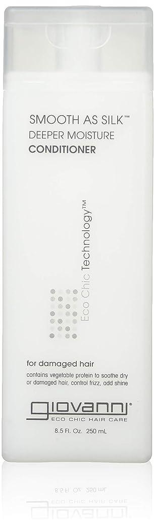 フェードボックスカウンタgiovanni(ジョバンニ) スムーズアズシルク モイスチャー コンディショナー 250ml