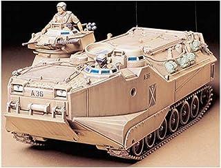 タミヤ 1/35 ミリタリーミニチュアシリーズ No.159 アメリカ強襲水陸両用兵車 AAVP7A1 アップガンシードラゴン 35159