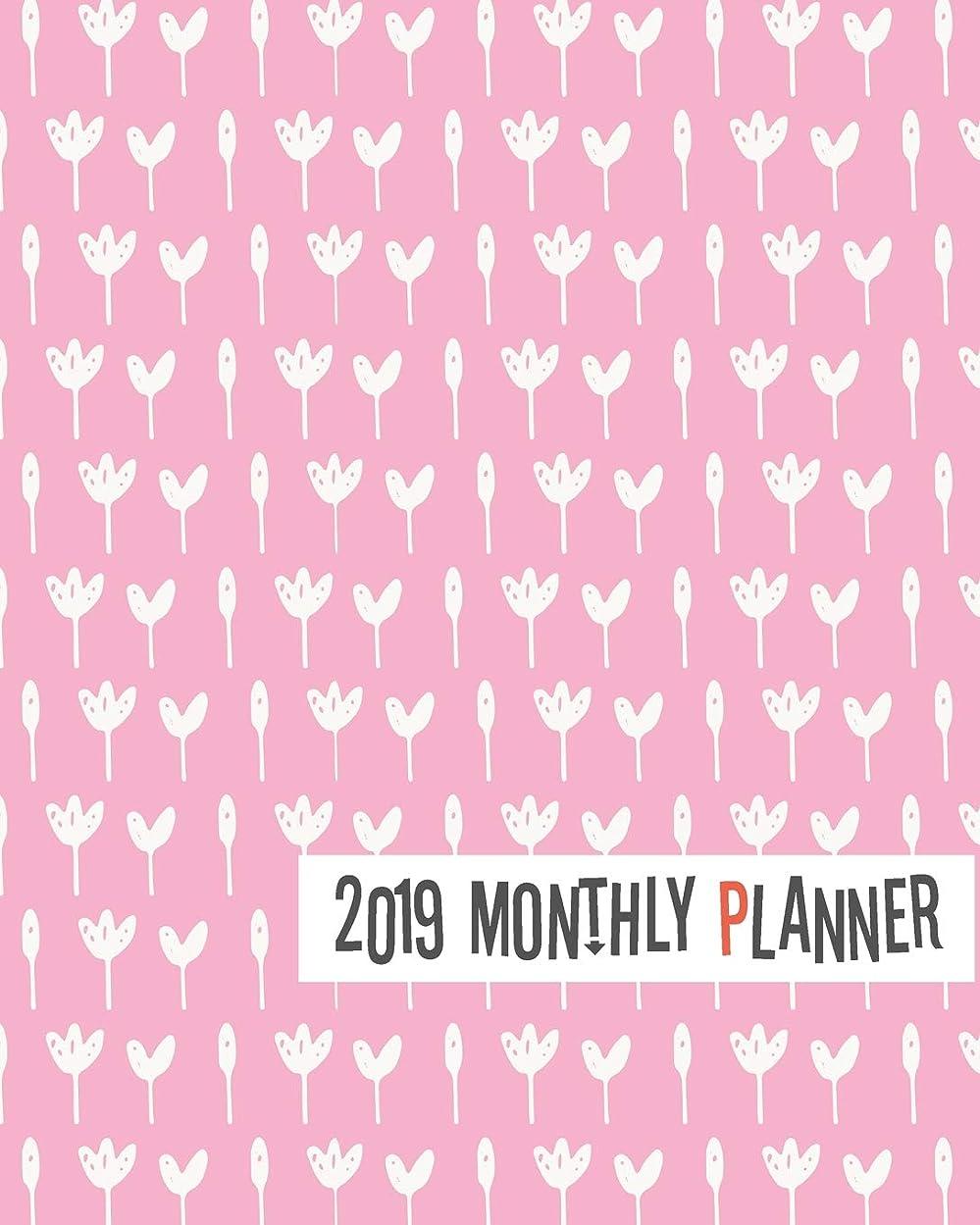 かりてトラック百万2019 Monthly Planner: Yearly Monthly Weekly 12 months 365 days Planner, Calendar Schedule, Appointment, Agenda, Meeting